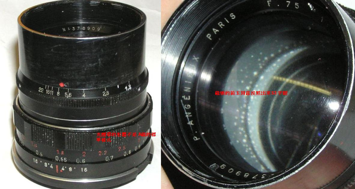 Project Type Lens.JPG